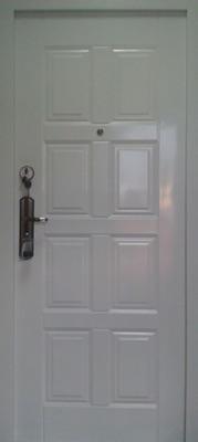 sigurnosna vrata metalna
